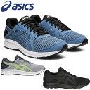 アシックス asics ランニングシューズ ジョルト JOLT 2 1011A206 メンズ レディース ジュニア ジョギング スニーカー 靴 4E相当