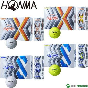 本間ゴルフ ゴルフボール ツアーワールド TW-X/TW-Sボール 1ダース 2020年モデル