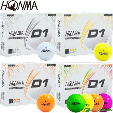 本間ゴルフ HONMA D1 ゴルフボール 1ダース(12球入) 2020年モデル