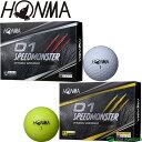 【1日はP5倍!】本間ゴルフ HONMA D1 スピードモンスター SPEED MONSTER ゴルフボール 1ダース BTQ2003/BT2003