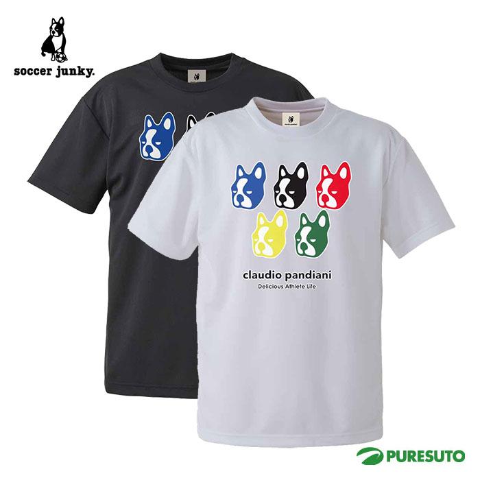 メンズウェア, シャツ  Soccer Junky 5DryTEE CP20243 T