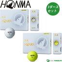 本間ゴルフ HONMA X4ボール 3ダースセット BT1906