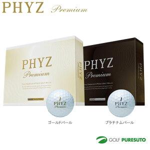 【15日はポイント10倍!】ブリヂストンゴルフ ファイズプレミアム ゴルフボール 1ダース(12球入)[BRIDGESTONE PHYZ Premium]