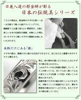 唐草模様・稀少な手彫り彫金純チタンマリッジリング(金属アレルギー対応の結婚指輪)セミオーダー・ペアリングM027刻印無料ブライダルメンズレディース肌が弱い大きいサイズリング02P03Dec16
