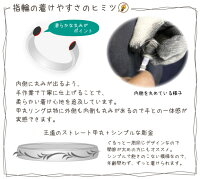 純チタンリング(金属アレルギー対応の指輪)セミオーダーチタンリングR070彫金肌が弱いさくら大きいサイズ指輪