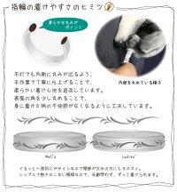 結婚指輪マリッジリングチタンリングチタンペアリングチタンジュエリー金属アレルギー対応ブライダルリング