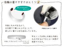 甲丸リング純チタンマリッジリング(金属アレルギー対応の結婚指輪)セミオーダー・ペアリングM043刻印無料ピンクダイヤモンド0.02ctブライダルメンズレディースシンプル一粒石肌が弱い