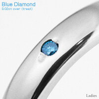 純チタンマリッジリング(金属アレルギー対応の結婚指輪)セミオーダー・ペアリングM053ブルーダイヤ0.02ct甲丸