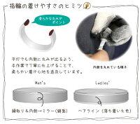 純チタンマリッジリング(金属アレルギー対応の結婚指輪)セミオーダー・ペアリングM001刻印無料ブライダルメンズレディースシンプル肌が弱い
