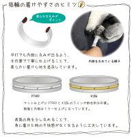 プラチナ&ゴールドシンプルデザイン純チタンマリッジリング(金属アレルギー対応チタン結婚指輪)セミオーダー・ペアリングM071金属アレルギー安心チタンペアリングブライダルリングアレルギーフリーチタンリングチタン指輪