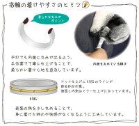 ゴールドシンプルデザイン純チタンリング(金属アレルギー対応チタン結婚指輪)セミオーダー・チタンリングr093刻印無料ブライダルリングメンズレディースシンプル肌が弱い大きいサイズアレルギーフリーチタンリングチタン指輪