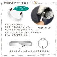 純チタンマリッジリング(金属アレルギー対応チタン結婚指輪)セミオーダー・ペアリングM010刻印無料ブライダルリングメンズレディースシンプル肌が弱い大きいサイズ指輪アレルギーフリーチタンリングチタン指輪28号