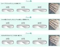 純チタンマリッジリング(金属アレルギー対応チタン結婚指輪)セミオーダー・ペアリングM010刻印無料ブライダルリングメンズレディースシンプル肌が弱い大きいサイズ指輪アレルギーフリーチタンリングチタン指輪28号02P03Dec16