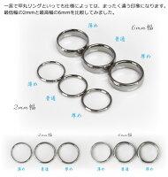 王道デザインの甲丸純チタンマリッジリング(金属アレルギー対応の結婚指輪)セミオーダー・ペアリングM005刻印無料ブライダルメンズレディースシンプル肌が弱い