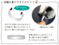 https://image.rakuten.co.jp/puretitan/cabinet/itemtop01.jpg