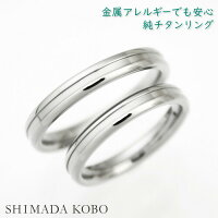 シンプル&定番デザインセミオーダーチタンリング・ペアM066(結婚指輪・マリッジリング・ペアリング)