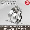 純チタンリング(金属アレルギー対応)セミオーダーリングr010金属アレルギー 指輪 チタンリング チ...