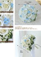 造花白バラサムシングブルーのラウンドブーケ造花白バラウェディングブーケブーケ通販送料無料