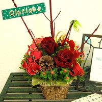 【送料無料】クリスマス・フラワーアレンジメント・12月誕生花