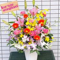 【送料無料】アレンジメントアレンジプレゼントギフト写真フラワーギフト花結婚記念日歓迎退職誕生日お祝い