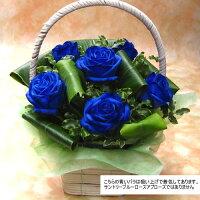 青いバラ・アレンジメント・青バラアレンジ・ブルーローズ・神秘的【送料無料】