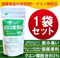 クエン酸粒白【1袋】