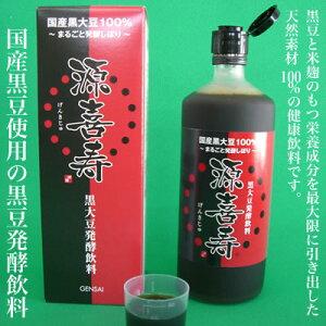 発酵黒豆ドリンク源喜寿であなたも健康な毎日をお過ごしください黒大豆発酵飲料 源喜寿黒豆発...