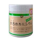 太古のカルシウムPLUSプラス220g唯一の善玉カルシウム(風貝化石カルシウム)100%サプリメント健康補助食品