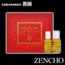 Zencho_img