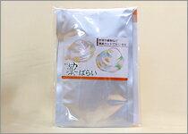 【アーデンモア】やくばらい(農薬除去)100g 約50回分安心やさい ほっき貝