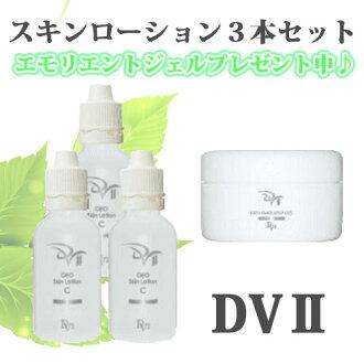 在jio·潤膚膏C 50ml 3個安排≪jio·潤滑劑凝膠禮物時!≫
