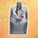 プリグリオDナチュラルハーブシャンプーオレンジ 900ml(業務用)