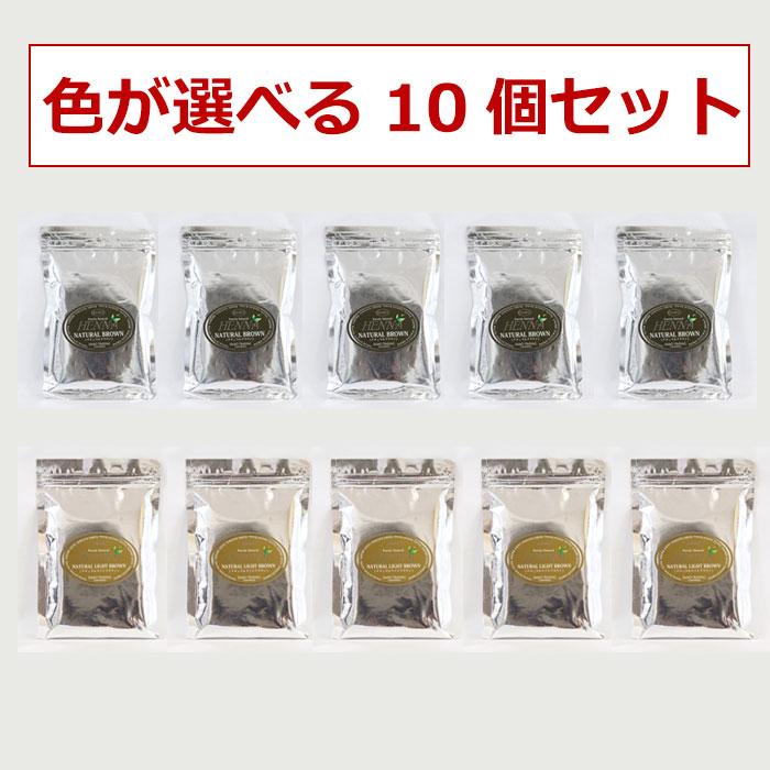 送料無料◆ダイコー ナチュラル ヘナ 100g×10袋(選べる10袋セット)DAIKO purely natural ダイコウ ヘナは、化粧品登録されている天然100%植物性の毛染めなので、安心です!