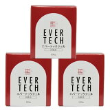 塗る手袋 『エバーテックジェル 100g』 × 3個セット 送料無料透明な皮膜で手を保護する!新感覚の保護剤