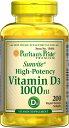 ビタミン サプリ ビタミン サプリメント ビタミン 亜鉛 サプリ 健康食品 健康 生活ピューリタンズプライドビタミンD3 1000 IU 健康 サプリメント 健康 ビタミン サプリメント 健康サプリ