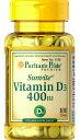 ビタミン サプリ ビタミン サプリメント ビタミン 亜鉛 サプリ 健康食品 健康 生活ピューリタンズプライド(Puritan's Pride) ビタミンD D-3 400 I.U.タブレット健康 サプリメント 健康 ビタミン サプリメント 健康サプリ