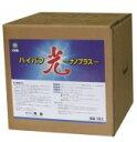 超耐久プロつやコートI ワン HG リンレイ RINREI 4L 業務用床ワックス