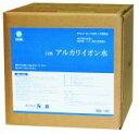 清掃用品・ 洗浄剤・業務用・プロ用 万立(白馬) アルカリイオン水 18L