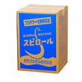 掃除用具 ・洗剤が、激安・格安・最安値の 日本マルセル 石鹸・洗剤・スピロール 粒状 5kg袋入 5kg