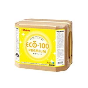 【送料無料】リンレイECO-100プレミアム(18L/缶)(非金属架橋型樹脂ワックス)