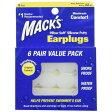 シリコン 耳栓 マックスピローソフト ホワイト イヤープラグ Macks Pillow Soft