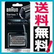 ブラウン 替刃 シリーズ7 70B (F/C70B-3 海外正規品)ブラック プロソニック 網刃・内刃一体型カセット 並行輸入品