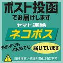 ブラウン 替刃 70S 【送料無料 即日出荷 保証付】シリーズ7 プロソニック 網刃・内刃一体型カセット シェーバー (日本国内型番 F/C70S-3Z F/C70S-3) シルバー BRAUN 海外正規版 3