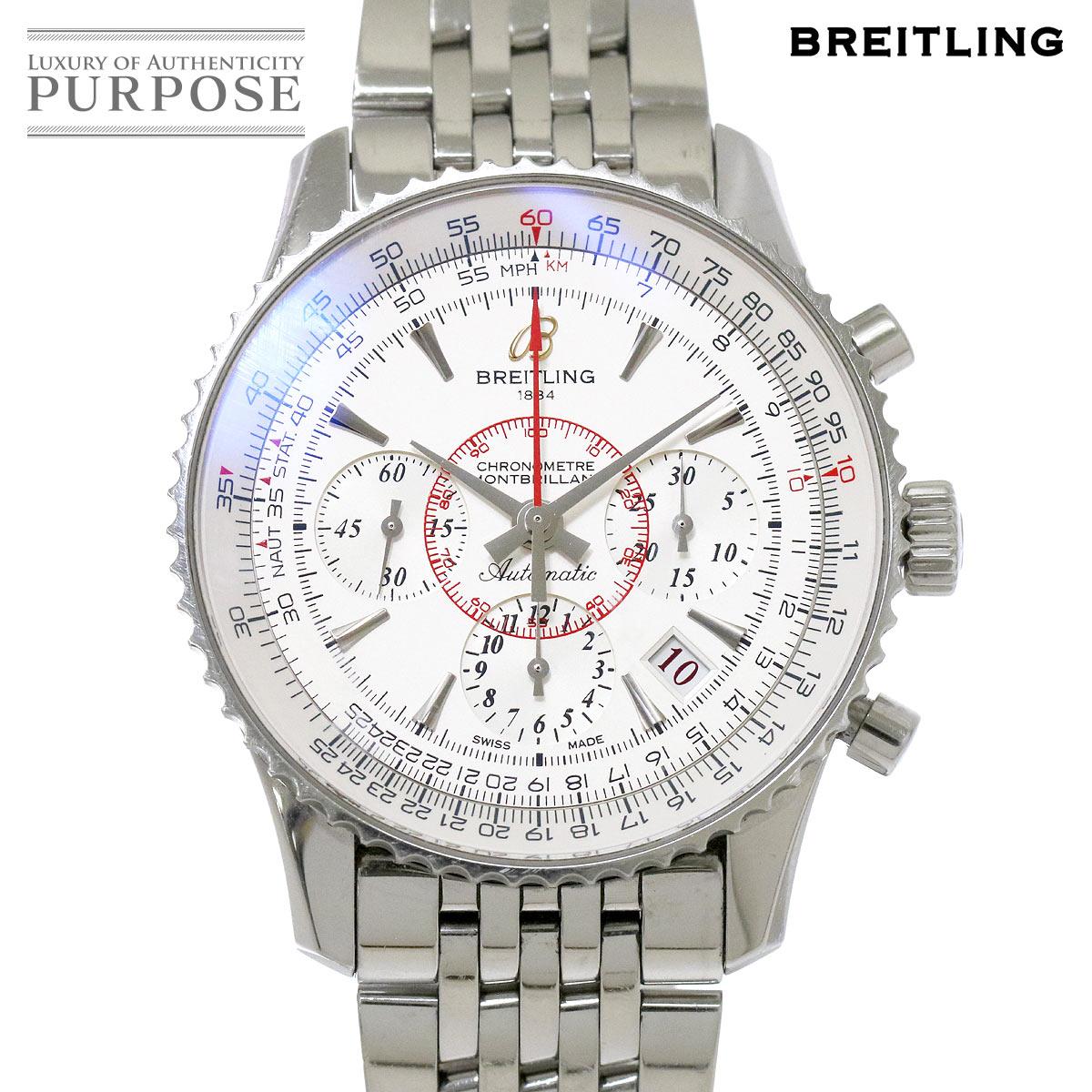 腕時計, メンズ腕時計  BREITLING 01 AB0131 2000