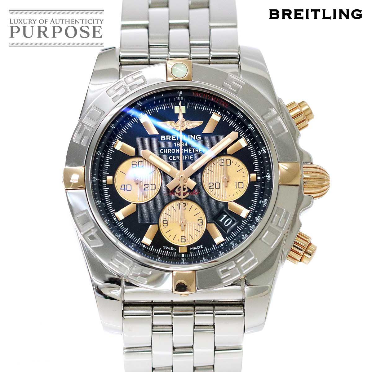 腕時計, メンズ腕時計  BREITLING 44 IB0110 K18PG