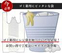 【クーポン利用で全商品15%OFF】レジ袋 100枚 Lサイズ 40号 乳白色 ゴミ袋 生ごみ 買い物袋 エコバック 袋 ポリエチレン袋 ゴミ箱用 子供 大人 薄手 送料無料 ストッカー バイオマスではない 大容量 業務用 3