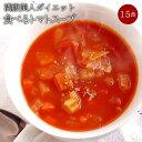 【メール便 送料無料】大豆のお肉たっぷり&90種の植物発酵酵...