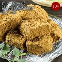 【送料無料】ローカーボ 希少糖わらび餅風 コラーゲン黒豆きな粉付 黒みつ味 120g×10袋 その1