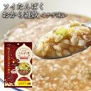 【送料無料】SOYたんぱくおから雑炊 チゲ味 20袋 セット プロテイン・糖質制限・たんぱく質・食物繊維・おから・蒟蒻・寒天・ダイエット