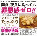 ヘルシーヘルシースタイル雑炊 6種類18食ダイエット食品 置き換え ダイエット食品 プロテイン タンパク質 満腹感 3